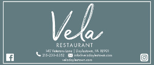 Vela -- Aug '19